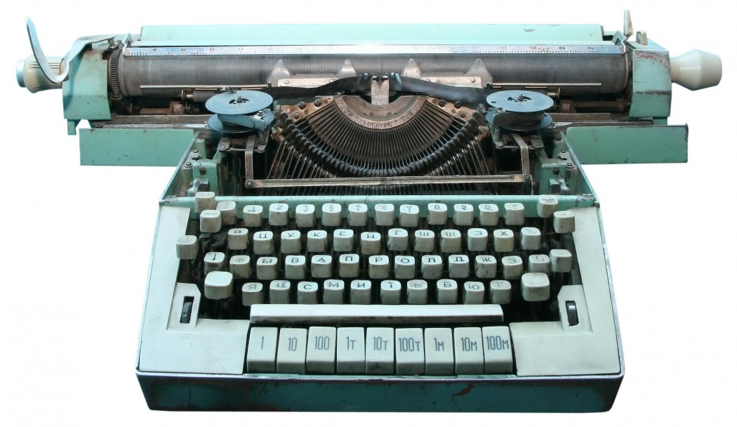 Isolated obsolete vintage typewriter